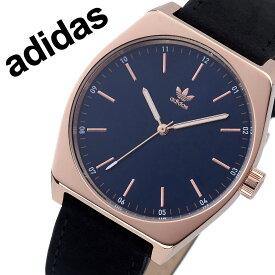 アディダス オリジナルス 腕時計 adidas Originals 時計 アディダス時計 プロセスエル1 PROCESS_L1 メンズ レディース 男性 女性 ネイビー Z05-2967-00 人気 おしゃれ ブランド ピンクゴールド ラウンド 革 シンプル カジュアル スポーツ ウォッチ ギフト プレゼント