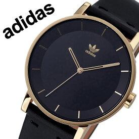 アディダス オリジナルス 腕時計 adidas Originals 時計 アディダス時計 ディストリクトエル1 DISTRICT_L1 メンズ レディース 男性 女性 ブラック Z08-1604-00 人気 おしゃれ ゴールド ブランド ラウンド 革 シンプル カジュアル スポーツ ウォッチ ギフト プレゼント