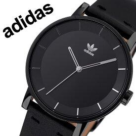 アディダス オリジナルス 腕時計 adidas Originals 時計 アディダス時計 ディストリクトエル1 DISTRICT_L1 メンズ レディース 男性 女性 ブラック Z08-2345-00 人気 おしゃれ ブランド ラウンド 革 シンプル カジュアル スポーツ ウォッチ ギフト プレゼント 送料無料
