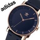 アディダス オリジナルス 腕時計 adidas Originals 時計 アディダス時計 ディストリクトエル1 DISTRICT_L1 メンズ レ…