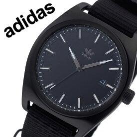 アディダス オリジナルス 腕時計 adidas Originals 時計 アディダス時計 adidas腕時計 プロセス PROCESS_W2 メンズ レディース 男性 女性 ブラック Z09-2341-00 人気 おしゃれ ブランド ラウンド シンプル アナログ カジュアル スポーツ ウォッチ ギフト プレゼント