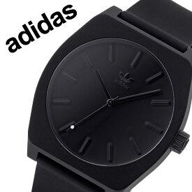 アディダス オリジナルス 腕時計 adidas Originals 時計 アディダス時計 adidas腕時計 プロセスエスピー1 PROCESS_SP1 メンズ レディース 男性 女性 ブラック Z10-001-00 人気 おしゃれ ブランド ラウンド シンプル アナログ カジュアル スポーツ ウォッチ ギフト プレゼント