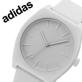 アディダス オリジナルス 腕時計 adidas Originals 時計 アディダス時計 adidas腕時計 プロセスエスピー1 PROCESS_SP1 メンズ レディース 男性 女性 ホワイト Z10-126-00 人気 おしゃれ ブランド ラウンド シンプル アナログ カジュアル スポーツ ウォッチ ギフト プレゼント