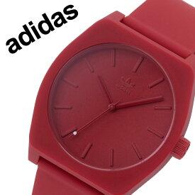 アディダス オリジナルス 腕時計 adidas Originals 時計 アディダス時計 adidas腕時計 プロセスエスピー1 PROCESS_SP1 メンズ レディース 男性 女性 レッド Z10-191-00 人気 おしゃれ ブランド ラウンド シンプル アナログ カジュアル スポーツ ウォッチ ギフト プレゼント