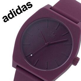 アディダス オリジナルス 腕時計 adidas Originals 時計 アディダス時計 adidas腕時計 プロセスエスピー1 PROCESS_SP1 メンズ レディース 男性 女性 エンジ Z10-2902-00 人気 おしゃれ ブランド ラウンド シンプル アナログ カジュアル スポーツ ウォッチ ギフト プレゼント