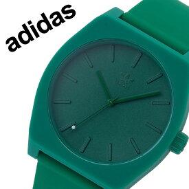 アディダス オリジナルス 腕時計 adidas Originals 時計 アディダス時計 adidas腕時計 プロセスエスピー1 PROCESS_SP1 メンズ レディース 男性 女性 グリーン Z10-2905-00 人気 おしゃれ ブランド ラウンド シンプル カジュアル スポーツ ウォッチ ギフト プレゼント