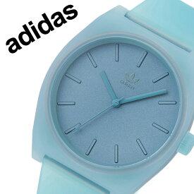 アディダス オリジナルス 腕時計 adidas Originals 時計 アディダス時計 adidas腕時計 プロセスエスピー1 PROCESS_SP1 メンズ レディース 男性 女性 クリアミント Z10-3050-00 人気 おしゃれ ブランド ラウンド シンプル カジュアル スポーツ ウォッチ ギフト プレゼント