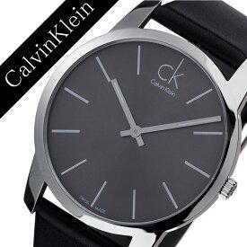 07f7d699cf カルバンクライン 腕時計 CalvinKlein 時計 カルバン クライン 時計 Calvin Klein 腕時計 シティ CITY メンズ グレー  K2G21107 [ 新作 人気 ブランド ビジネス Ck ...