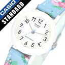 [当日出荷] カシオ 腕時計 CASIO 時計 スタンダード STANDARD レディース キッズ ホワイト LQ-139LB-2B2 [ 人気 ブラ…