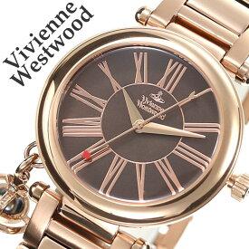 ヴィヴィアンウエストウッド 腕時計 VivienneWestwood 時計 ヴィヴィアン ウエストウッド Vivienne Westwood ヴィヴィアンウェストウッド レディース ブラウン VV006PBRRS [ 人気 ブランド おすすめ ビビアン ラインストーン 彼女 妻 嫁 プレゼント オーブ メタル ゴールド ]
