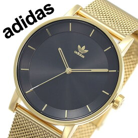 アディダス オリジナルス 腕時計 adidas Originals 時計 アディダス時計 adidas腕時計 ディストリクト エムワン District M1 メンズ レディース ブラック Z04-1604-00 [ 人気 ブランド 防水 かわいい 可愛い シンプル クラシック スポーツブランド スポーツメーカー ]