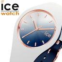 【5年保証対象】アイス ウォッチ 腕時計 ICEWATCH 時計 アイスウォッチ 時計 ICE WATCH 腕時計 デュオ シック duo chi…