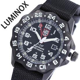 ルミノックス 腕時計 LUMINOX 時計 ルミノックス時計 LUMINOX腕時計 ナイトホーク F-117 NIGHTHAWK 6420 メンズ ブラック 6421 [ ミリタリー ミリタリーウォッチ 人気 ブランド アウトドア 回転ベゼル 米国 海軍 軍隊 スイス製 頑丈 防水 彼氏 男性 夫 プレゼント ギフト ]