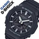 【5年保証対象】カシオ 腕時計 CASIO 時計 カシオ時計 CASIO腕時計 ジーショック G-SHOCK メンズ ブラック GA-2100-1A…