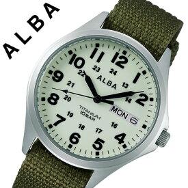 【5年保証対象】セイコー 腕時計 SEIKO 時計 セイコー時計 SEIKO腕時計 アルバ ALBA メンズ ベージュ AQPJ403 [ 人気 新作 ブランド おすすめ 防水 軽量 スポーツ アウトドア ナイロン NATO カレンダー 日付 曜日 表示 ファッション おしゃれ カジュアル プレゼント ギフト ]