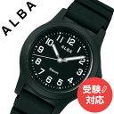 【5年保証対象】セイコー 腕時計 SEIKO 時計 セイコー時計 SEIKO腕時計 アルバ ALBA キッズ ブラック AQQK404 [ 人気 …
