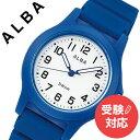 【5年保証対象】セイコー 腕時計 SEIKO 時計 セイコー時計 SEIKO腕時計 アルバ ALBA キッズ ホワイト AQQK405 [ 人気 …