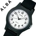 【5年保証対象】セイコー 腕時計 SEIKO 時計 セイコー時計 SEIKO腕時計 アルバ ALBA キッズ ホワイト AQQK406 [ 人気 …