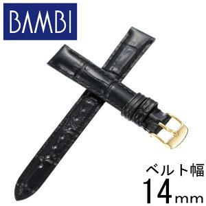 バンビ 腕時計ベルト BAMBI 時計 レディース BK009-14-BK-GD [ 正規品 人気 ブランド 高級 革 バンド ストラップ 交換用 替えベルト 替えバンド 交換用ベルト 高品質 革ベルト シンプル プレゼント