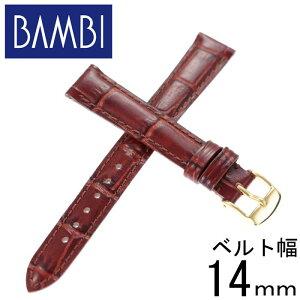 バンビ 腕時計ベルト BAMBI 時計 レディース BK009-14-BR-GD [ 正規品 人気 ブランド 高級 革 バンド ストラップ 交換用 替えベルト 替えバンド 交換用ベルト 高品質 革ベルト シンプル プレゼント