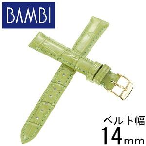 バンビ 腕時計ベルト BAMBI 時計 レディース BK009-14-GR-GD [ 正規品 人気 ブランド 高級 革 バンド ストラップ 交換用 替えベルト 替えバンド 交換用ベルト 高品質 革ベルト シンプル プレゼント