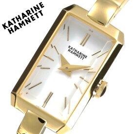 キャサリンハムネット 腕時計 KATHARINEHAMNETT 時計 キャサリン ハムネット KATHARINE HAMNETT レクタングル RECTANGLE レディース ホワイト KH88H8-B04 [ 正規品 人気 ブランド 日本製 JAPAN オシャレ アクセサリー ジュエリー かわいい かわいい 上品 シンプル スーツ ]