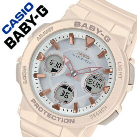 【5年保証対象】カシオ 腕時計 CASIO 時計 ベビージー BABY-G レディース ホワイト BGA-2510-4AJF [ 人気 ブランド ベイビージー ベビーG ベイビーG 防水 ソーラー ワールドタイム カレンダー シンプル ファッション カジュアル 大人 かわいい プレゼント ギフト ]送料無料