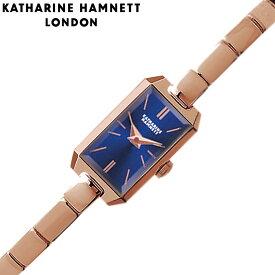 【5年保証対象】キャサリンハムネット 腕時計 KATHARINE HAMNETT 時計 キャサリンハムネット KATHARINE HAMNETT レクタングル RECTANGLE レディース ネイビー KH87H8-B64 [ 人気 ブランド おすすめ 正規品 北欧 かわいい おしゃれ ファッション カジュアル プレゼント ]