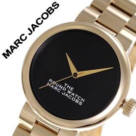 マークジェイコブス 腕時計 MarcJacobs 時計 ザ ラウンドウォッチ The Round Watch レディース 女性 向け ブラック MJ0120179280 [ 人気 ブランド シンプル マークバイマークジェイコブス おしゃれ ファッション カジュアル 流行 トレンド かわいい ギフト プレゼント ]