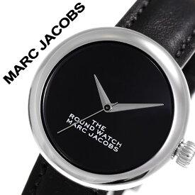 マークジェイコブス 腕時計 MarcJacobs 時計 ザ ラウンドウォッチ The Round Watch レディース 女性 向け ブラック MJ0120179281 [ 人気 ブランド シンプル マークバイマークジェイコブス おしゃれ ファッション カジュアル 流行 トレンド かわいい ギフト プレゼント ]