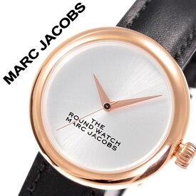 マークジェイコブス 腕時計 MarcJacobs 時計 ザ ラウンドウォッチ The Round Watch レディース 女性 向け ホワイト MJ0120179283 [ 人気 ブランド シンプル マークバイマークジェイコブス おしゃれ ファッション カジュアル 流行 トレンド かわいい ギフト プレゼント ]