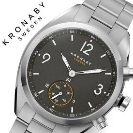 [当日出荷] クロナビー 腕時計 KRONABY 時計 エイペックス APEX メンズ ブラック A1000-3113 正規品 防水 スマートウォッチ スマートフォン スマホ SMART WATCH コネクトウォッチ 北欧 健康 充電不要 シンプル 仕事 スーツ ビジネス プレゼント ギフト