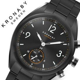 [当日出荷] クロナビー 腕時計 KRONABY 時計 エイペックス APEX メンズ ブラック A1000-3115 正規品 防水 スマートウォッチ スマートフォン スマホ SMART WATCH コネクトウォッチ 北欧 健康 充電不要 シンプル 仕事 スーツ ビジネス プレゼント ギフト