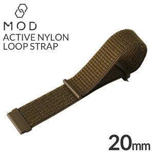 \G-SHOCK対応/アクティブ ナイロン ループベルト 腕時計ベルト メンズ レディース BT-NLP-20-KH [ 人気 ブランド おしゃれ ファッション 替えベルト 替えストラップ 替え ベルト スポーツ アウト