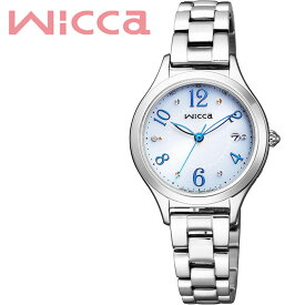 【5年保証対象】シチズンウィッカ 腕時計 CITIZENWicca 時計 シチズン ウィッカ 時計 CITIZEN Wicca 腕時計 レディース ホワイト KS1-210-91 [ 人気 ブランド おすすめ おしゃれ 電波ソーラー ファッション カジュアル フォーマル スーツ ビジネス シンプル プレゼント ]