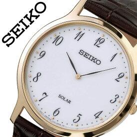 [当日出荷] セイコー 腕時計 SEIKO 時計 海外セイコー 海外 SEIKO メンズ ホワイト SUP860P1 海外モデル 人気 ブランド おすすめ 防水 逆輸入 社会人 スーツ フォーマル ビジネス おしゃれ カジュアル スタイリッシュ プレゼント ギフト 送料無料