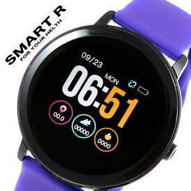 スマートR 腕時計 SMART R 時計 メンズ レディース 6301128 [ 人気 ブランド おすすめ スマートウォッチ トレーニング ジム スポーツ アウトドア 心拍計 フィットネス マラソン ランニング サイクリング ウォーキング 登山 消費カロリー計算 運動 ウェアラブル デバイス ]