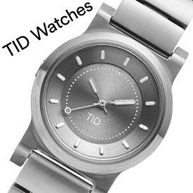 【5年保証対象商品】ティッドウォッチズ 腕時計 TIDWatches 時計 ティッド ウォッチズ TID Watches No.4 28mm レディース シルバーグレー 40303031 [ ブランド 人気 正規品 北欧 シンプル デザイナーズ ウォッチ ミニマル 個性的 シンプル メタル バンド ベルト おしゃれ ]