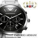 エンポリオアルマーニ 時計 EMPORIOARMANI 時計 エンポリオ アルマーニ 腕時計 EMPORIO ARMANI 腕時計 メンズ シルバー クロノグラフ メタル ベルト ビジネス 社会人 人