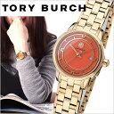 トリーバーチ 腕時計[ TORYBURCH 時計 ]トリー バーチ 時計[ TORY BURCH 腕時計 ]トリーバーチ腕時計 TORY レディース/オレンジ ...