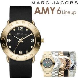 5e73f3174a47 マークバイマークジェイコブス 腕時計 MARCBYMARCJACOBS 時計 マーク バイ マーク ジェイコブス 時計 MARC BY MARC  JACOBS 腕時計