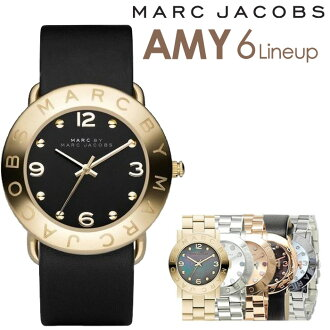 Marc by Marc Jacobs watch Marc Jacobs watch mark by Mark Jacobs watch mens and Womens MBM1154