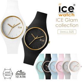 789532f294 【5年保証対象】アイスウォッチ 時計 ICEWATCH 腕時計 アイス ウォッチ ice watch グラム パステル スモール Glam Pastel  Small レディース グリーン ブラック ...
