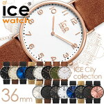 【5年保証対象】アイスウォッチ時計[ICEWATCH腕時計]アイスウォッチ[icewatch]アイスシティバローIceCity36mmメンズ/レディース/ブラック[革ベルト/防水/アイスシティー/ICECITY/レザー/ペア/ペアウォッチ/プレゼント/ギフト/北欧/シンプル][送料無料]