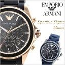 エンポリオアルマーニ 時計 EMPORIOARMANI 時計 エンポリオ アルマーニ 腕時計 EMPORIO ARMANI 腕時計 アルマーニ時計 スポーティボ シグマ Sportivo Sigma