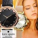 ケイトスペード 腕時計[ katespade 時計 ]ケイト スペード ニューヨーク 時計[ kate spade NEWYORK 腕時計 ]メトロ スカラップ Metro レディース/ブラック/ベー