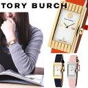 トリーバーチ 腕時計[ TORYBURCH 時計 ]トリー バーチ 時計[ TORY BURCH 腕時計 ]トリーバーチ腕時計 BUDDY SIGNATURE ...