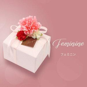 【当店限定プレミアムギフト】プレミアムフラワーラッピングギフトラッピング贈り物豪華かわいいおしゃれ大人男性女性メンズレディースペアカップル記念母の日バースデー誕生日記念日おすすめプレゼント※送料無料商品と同梱で送料無料になります。