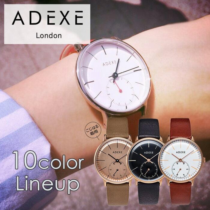 アデクス 腕時計 ADEXE 時計 アデックス レディース メンズ [ 正規品 人気 ロンドン カップル コーデ カジュアル ファッション トレンド ペア ペアウォッチ SNS シンプル クラシカル 革 レザー ベージュ プレゼント ギフト ] 送料無料