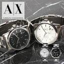 アルマーニエクスチェンジ 時計 ArmaniExchange 時計 アルマーニ エクスチェンジ腕時計 Armani Exchange 腕時計 メン…